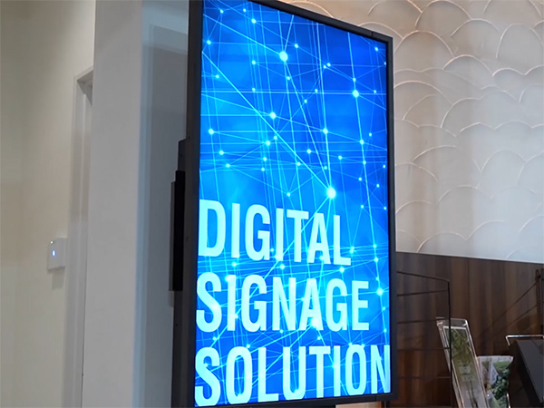 デジタルサイネージ事業