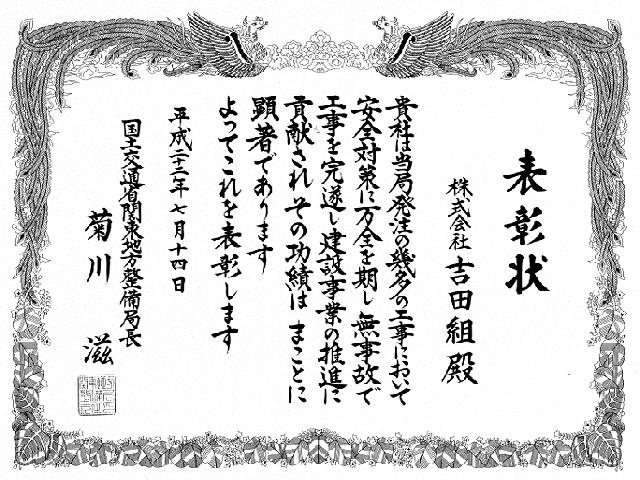 kyouhashi_taishin_img4